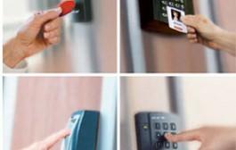Cara kerja akses kontrol pintu sidik jari